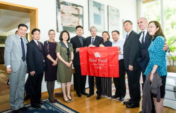 Italian Prime Minister Meets with Slow Food Great China