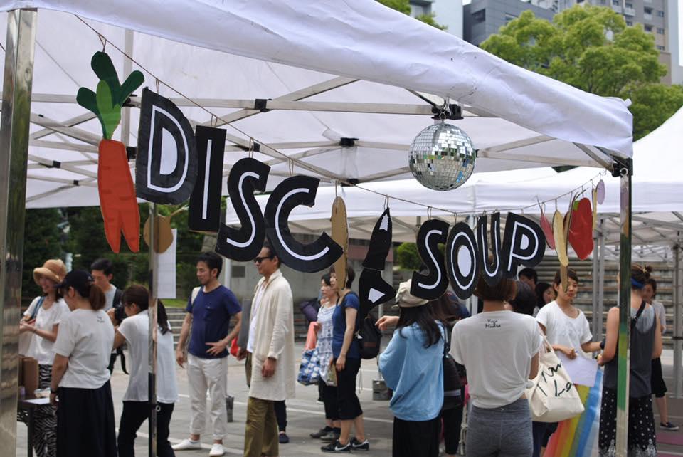 world-disco-soup-kobe