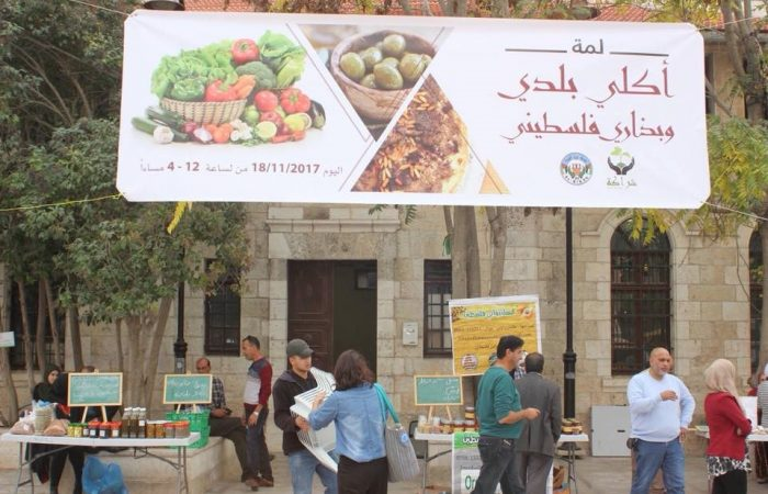 Olives and seeds – How Sharaka is helping the community