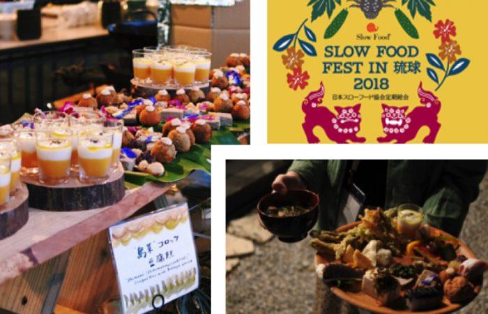 Slow Food Fest in Ryukyu 2018: Protecting Okinawa's Gastronomic Heritage