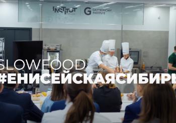 Фестиваль SlowFood#ЕнисейскаяСибирь